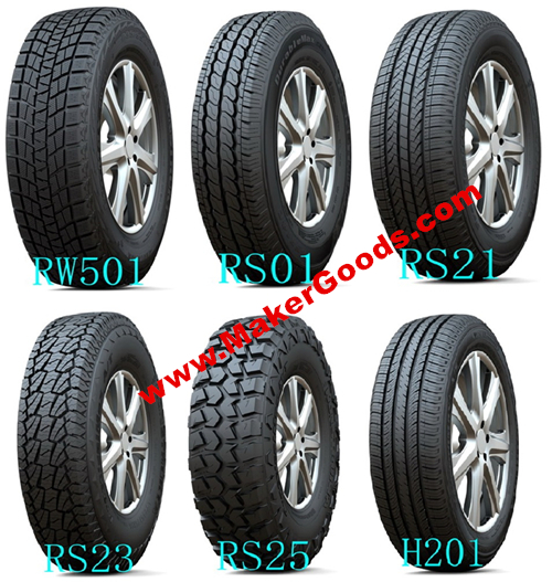 Chinese Tyres Mail: RS01-企业官网标准版3.0