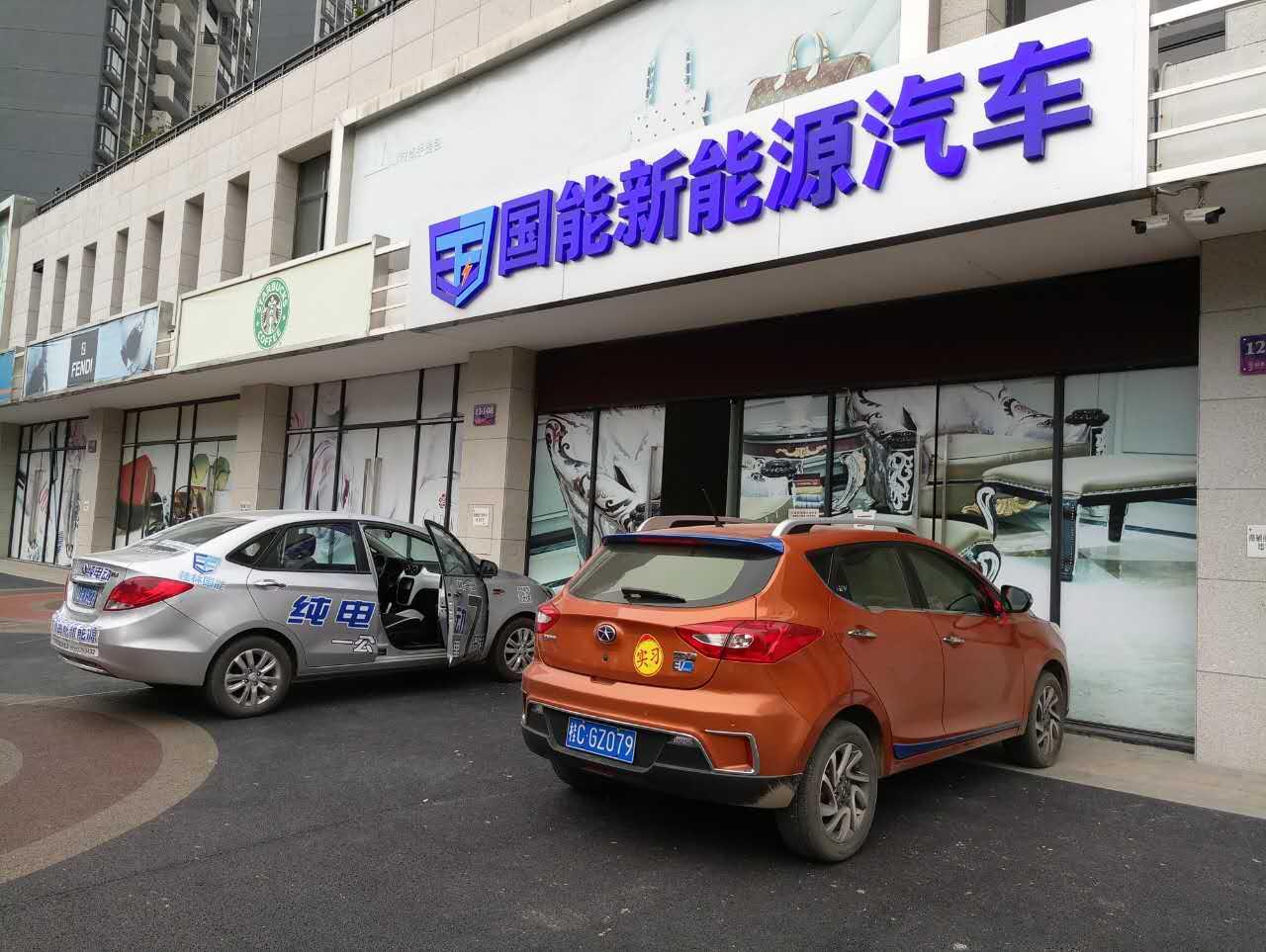 桂林国能引爆新能源汽车展会