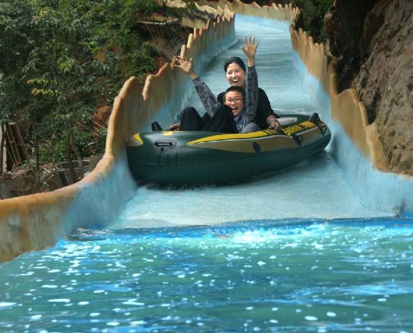高山水滑艇