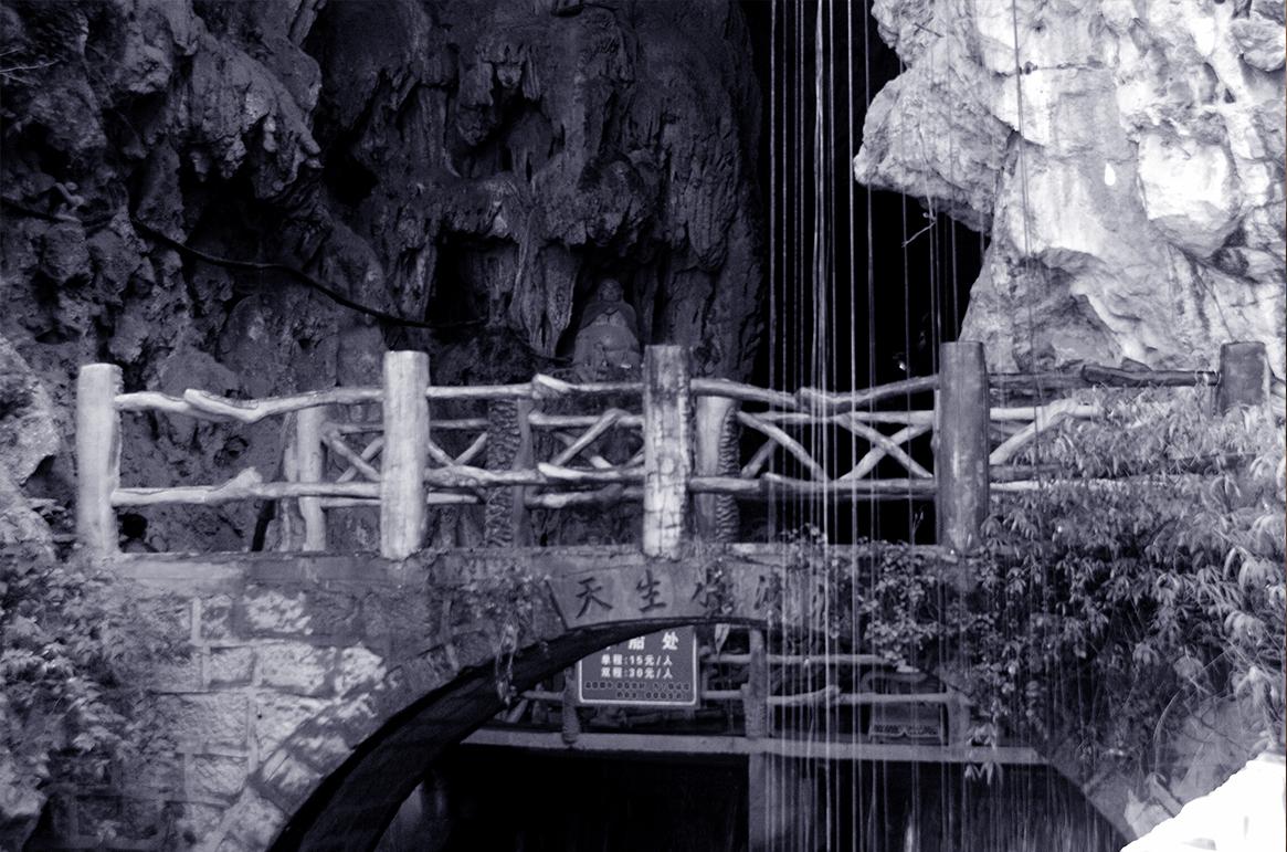 水帘洞-8