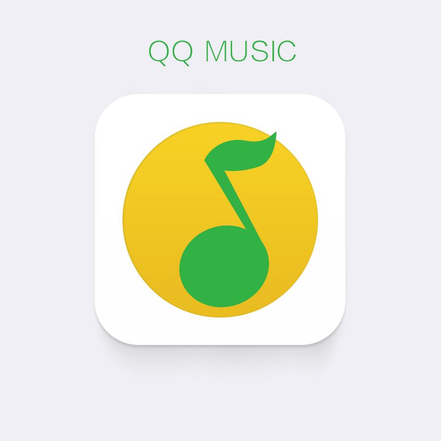 QQ音乐正版入库