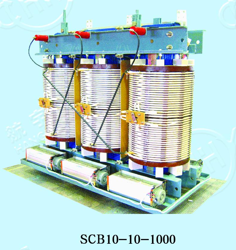 干式变压器 SCB10-10-1000