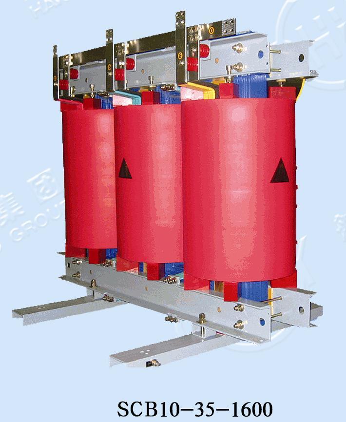 干式变压器 SCB10-35-1600