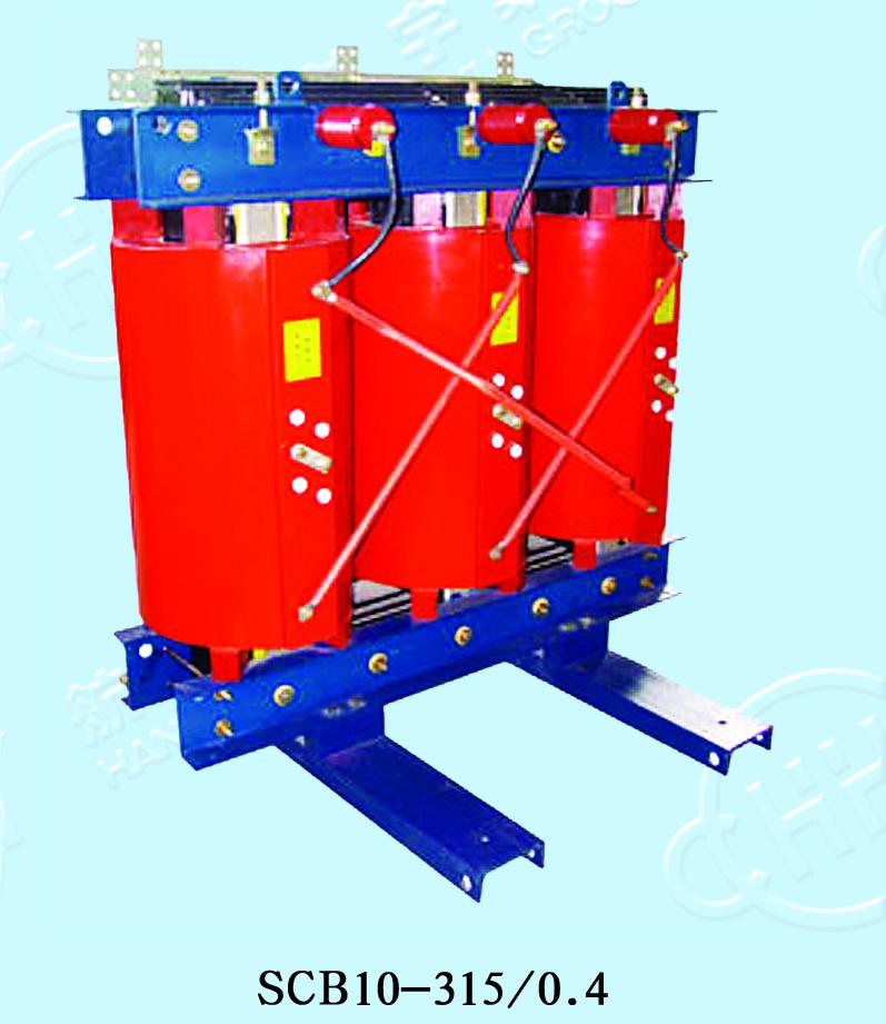 干式变压器SCB10-315/0.4