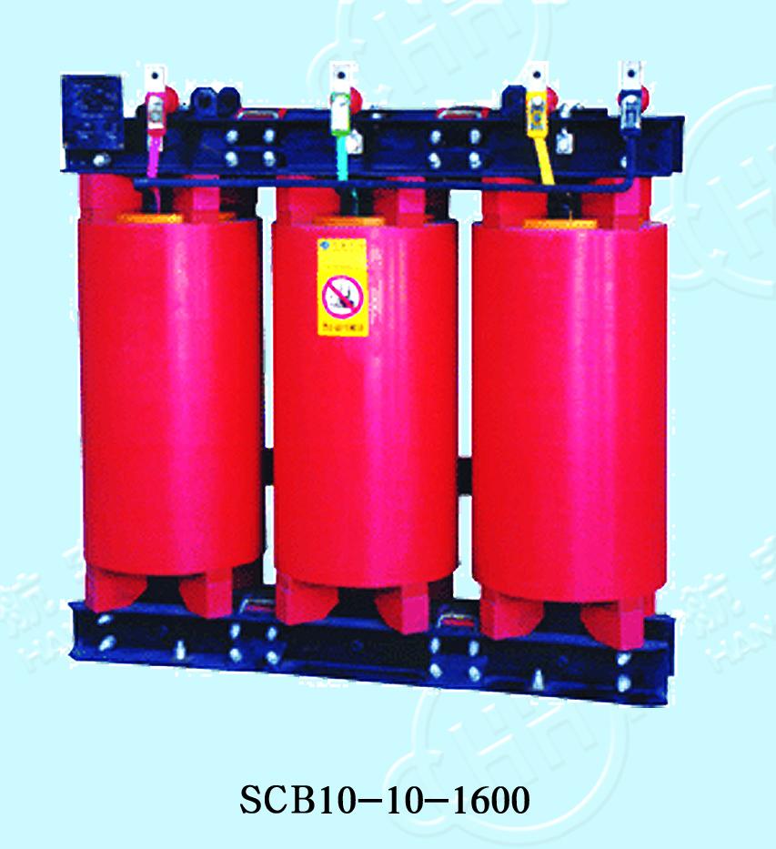 变压式SCB10-10-1600