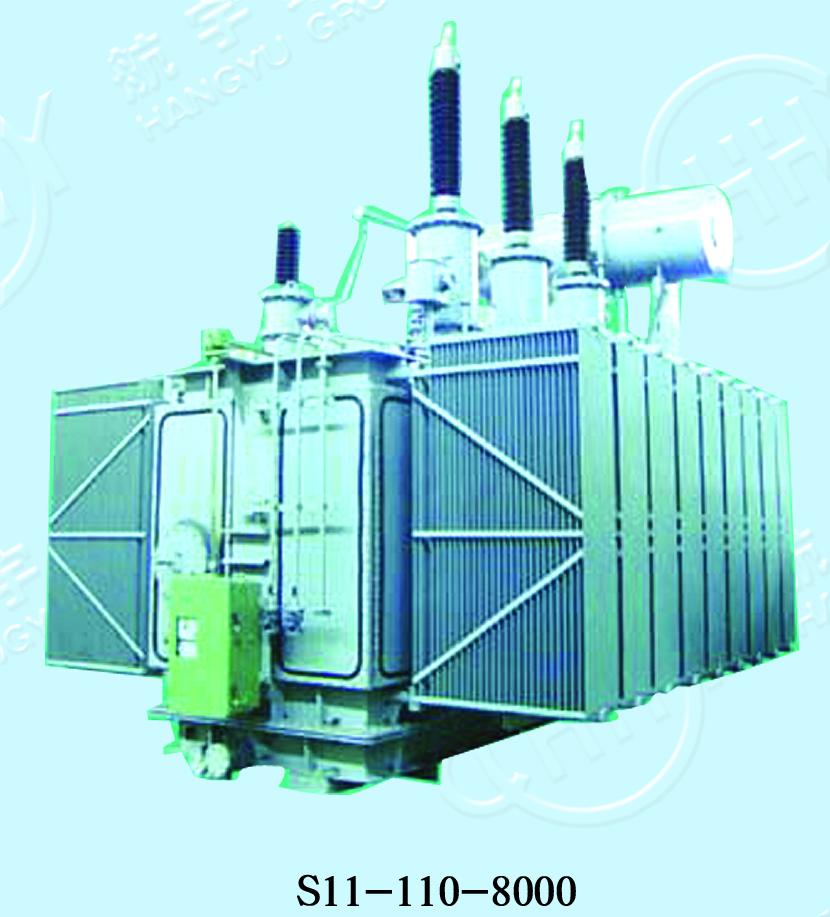 油浸式S11-110-8000