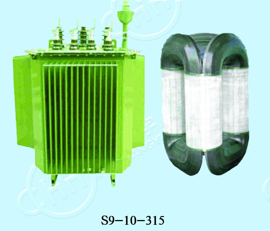 油浸式S9-10-315