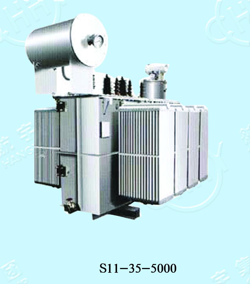 油浸式S11-35-5000