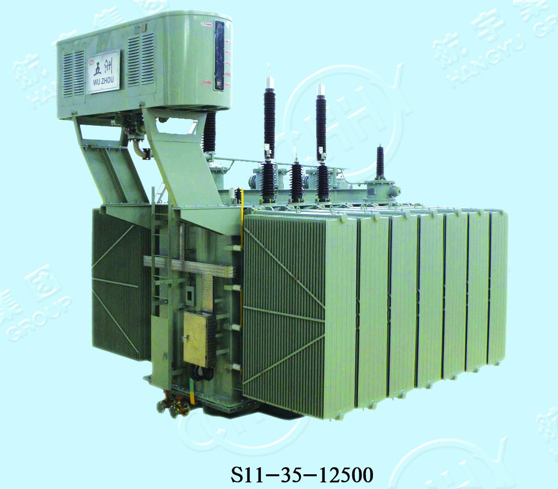 油浸式S11-35-12500