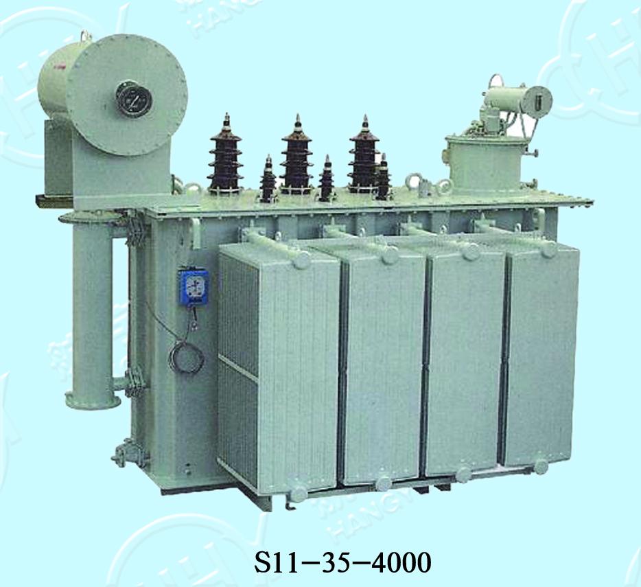 油浸式S11-35-4000