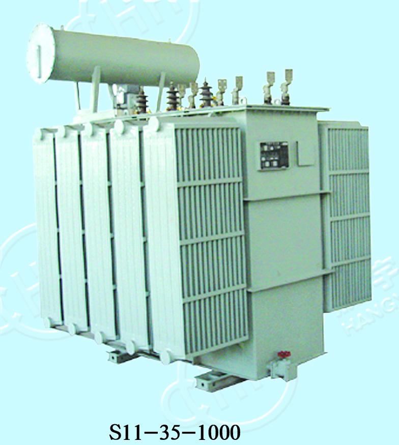 油浸式S11-35-1000