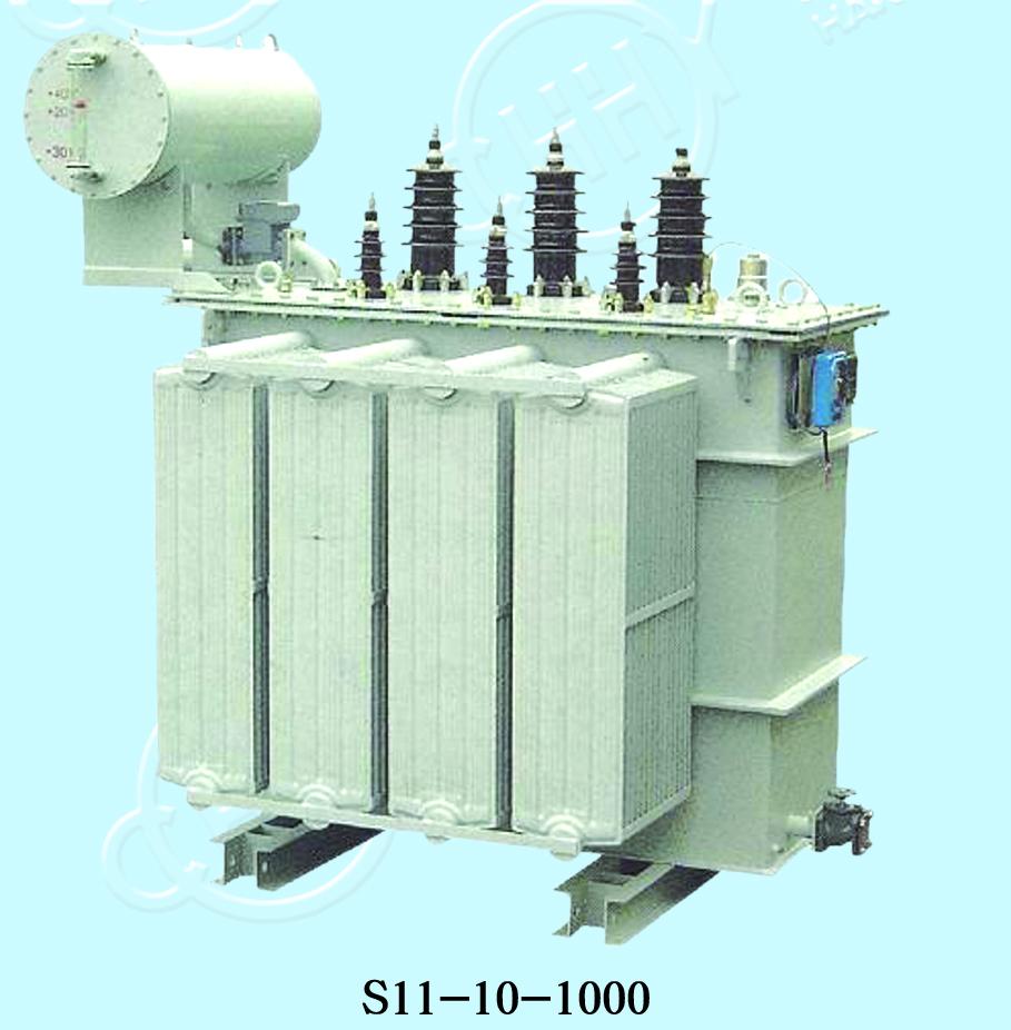 油浸式S11-10-1000