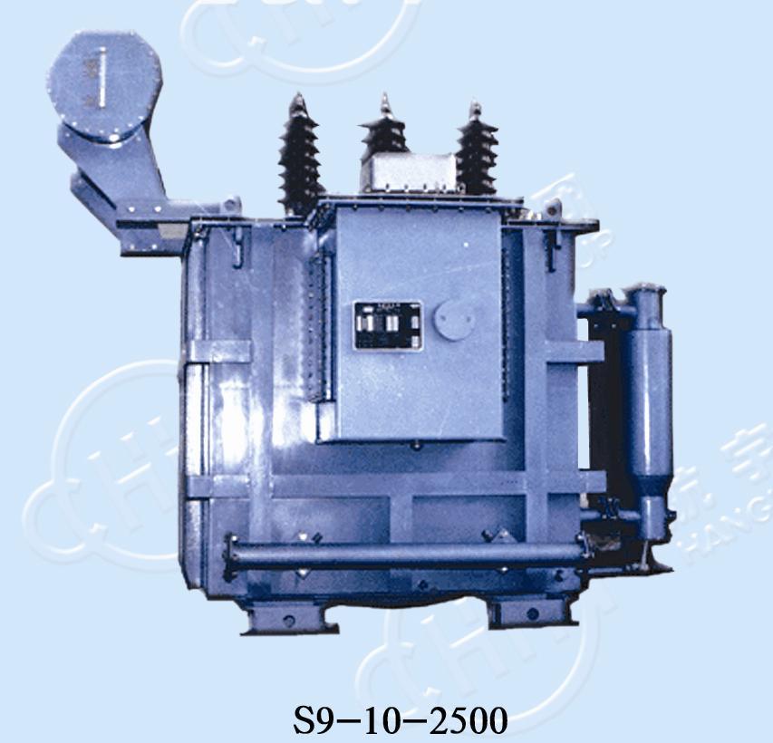 油浸式S9-10-2500