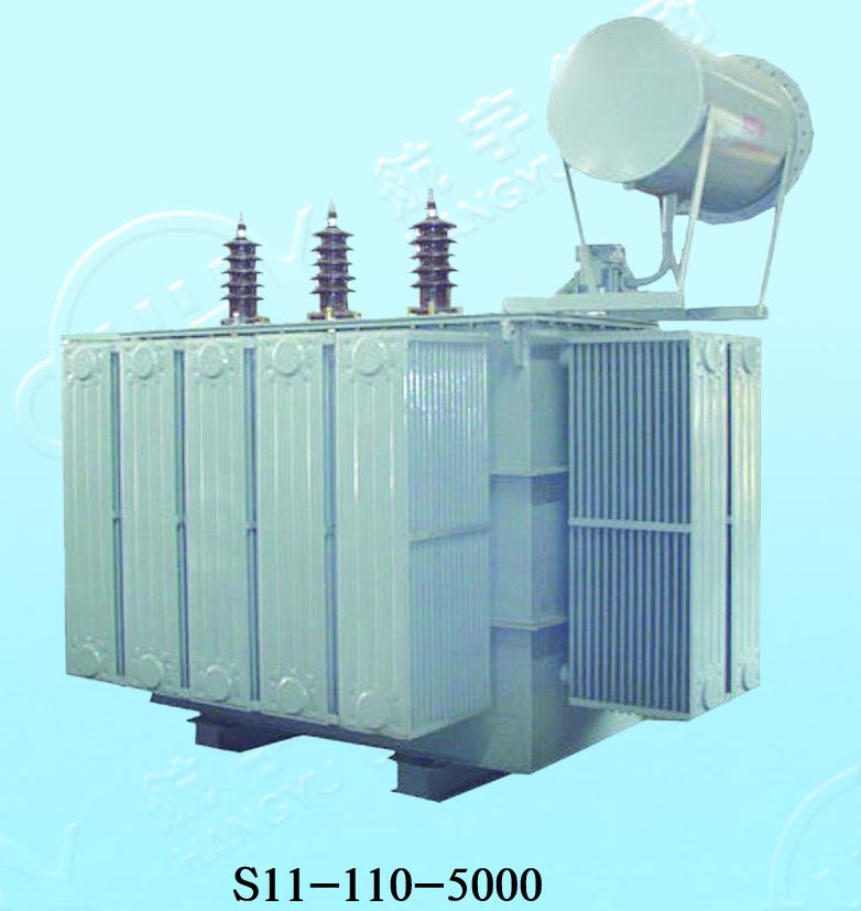油浸式S11-110-5000
