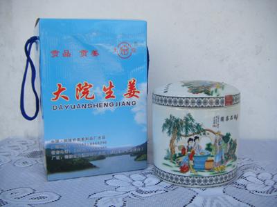白瓷印花姜