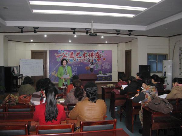 2015年3月10日铜陵市文化馆继续举办戏剧小品公益性免费培训班
