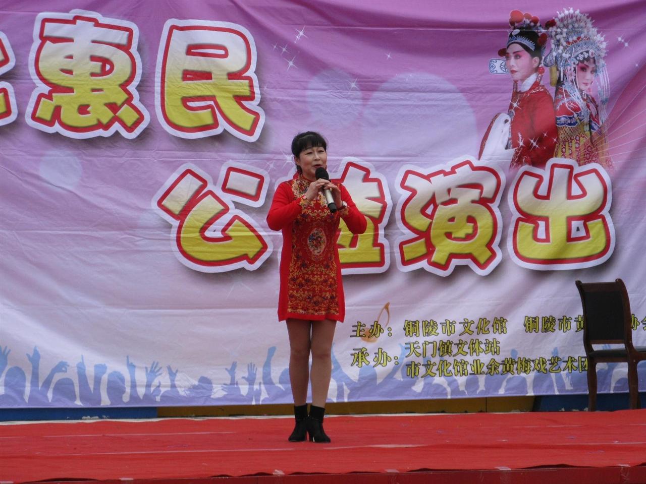 2015年3月26日市文化馆深入天门镇主办了文化惠民公益演出