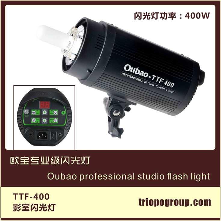 TTF-400闪光灯