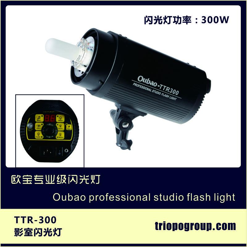 欧宝闪光灯TTR-300
