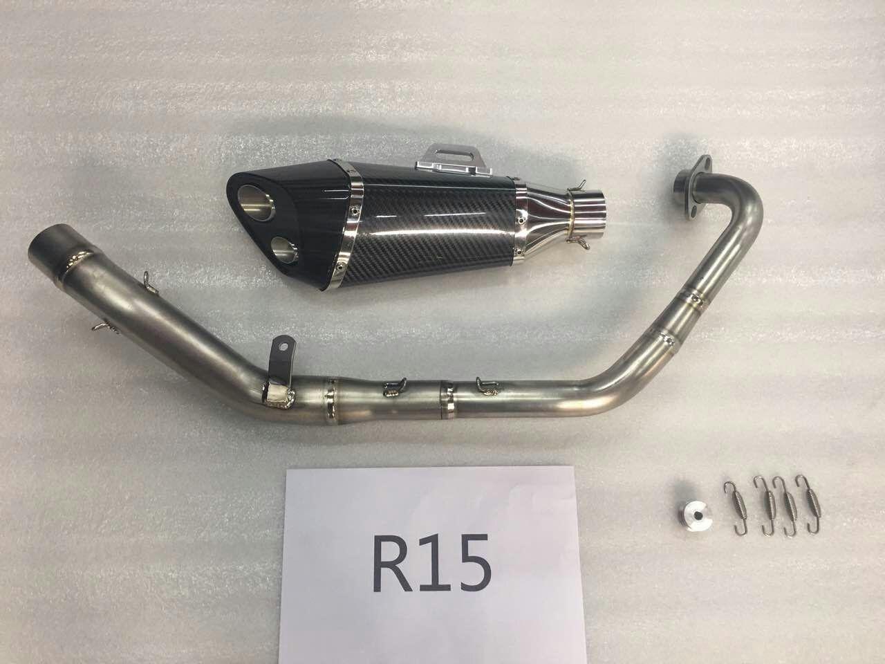 雅马哈R15改装摩托车钛合金碳纤维排气管消声器