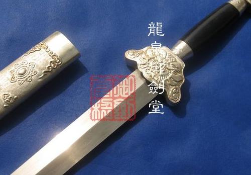 28寸银虎凸花剑