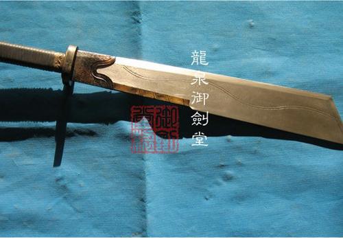 亮剑2郑羽大刀