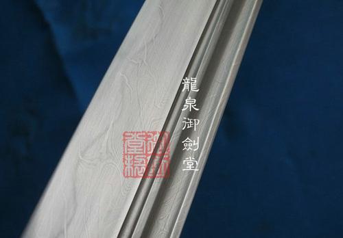 白铜装烧刃清刀