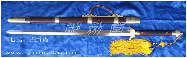龙泉双手剑