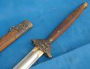 龙虎双手剑