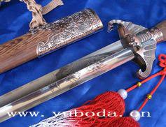 凹槽太极剑