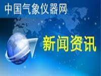 郑国光听取气象科技创新体系建设工作汇报