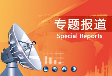 南昌:成立全市首个示范校园气象站