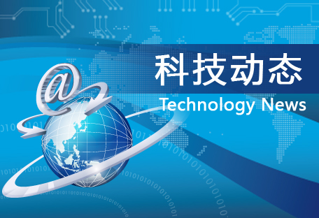 山东:人影作业安全指挥技术集成应用通过验收鉴定