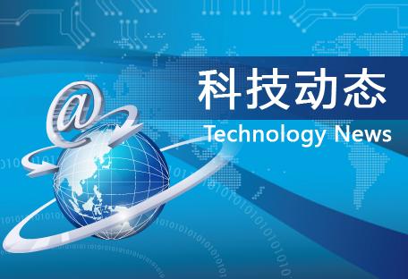 湘西州加快烟叶气象灾害防御体系建设研究
