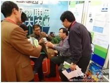 富景天策参加2013中国杨凌农业高新技术成果博览会