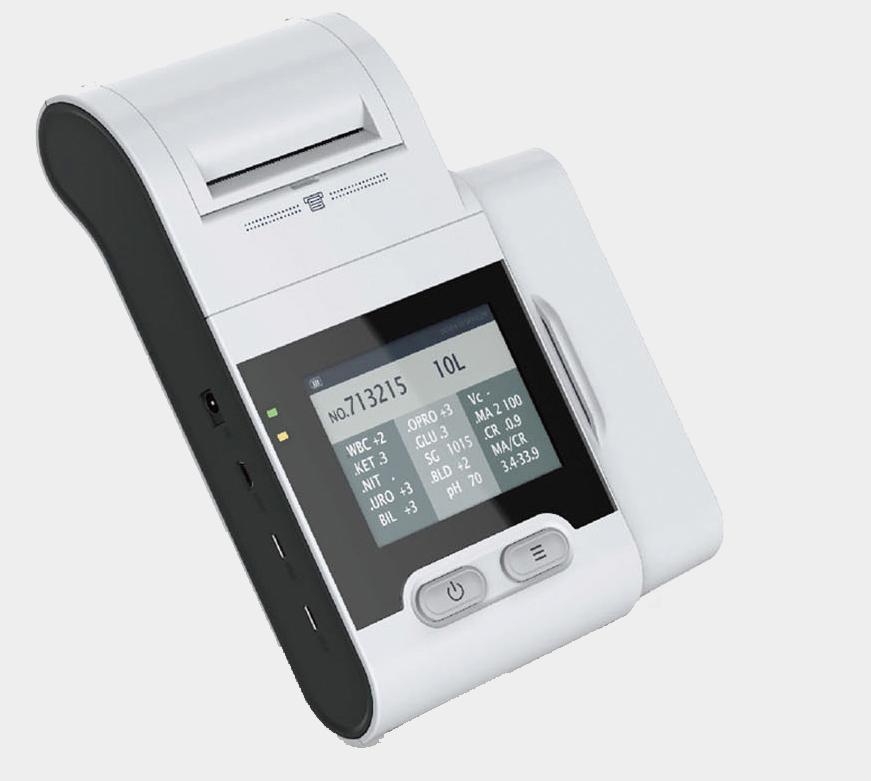 手持式尿液分析仪