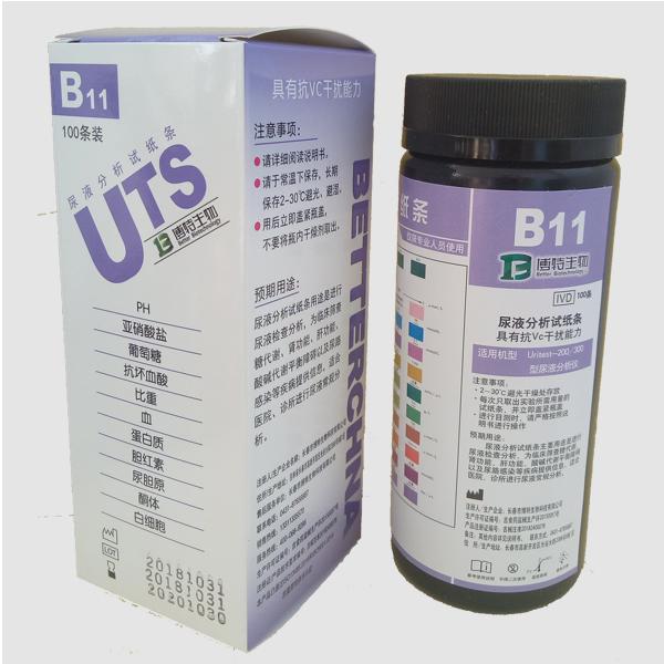 B系列尿液试纸条