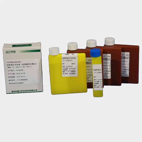 生化分析试剂
