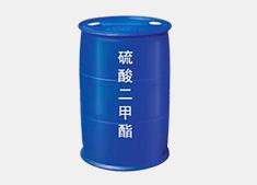 硫酸二甲酯