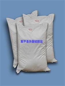 氧甲基异脲产品