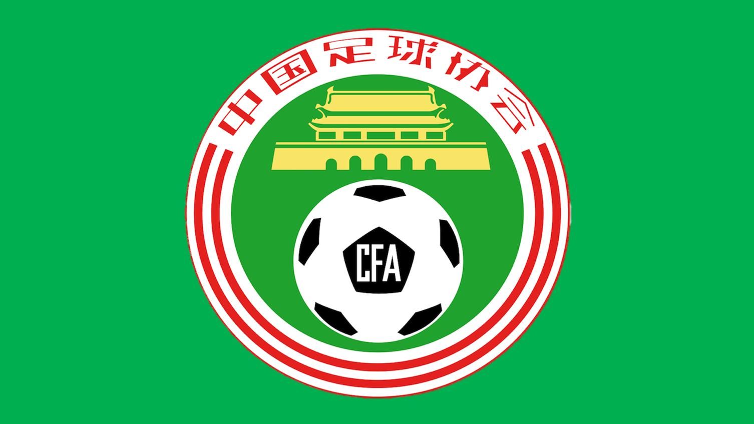 中国足球协会关于调整《2019中超联赛规程》相关条款的通知