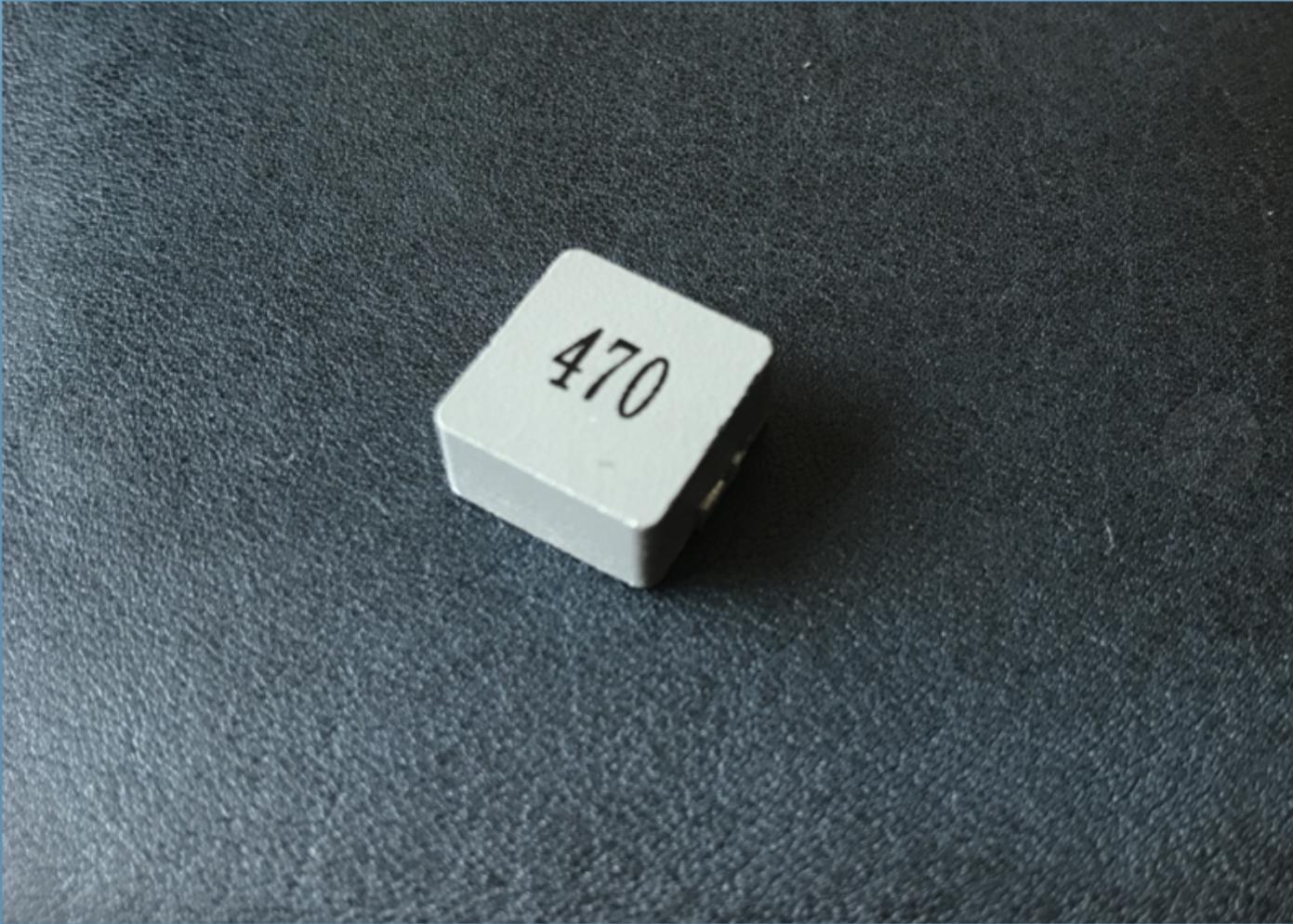 SYKJ1265-470