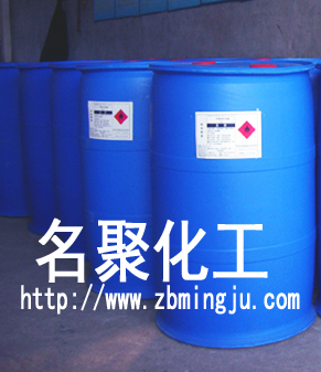 淄博名聚化工有限公司一甲胺水溶液成分稳定,密度适中,价格(2500元/吨左右)更优,用途更广,三十多年从业资质,供货动态持久。