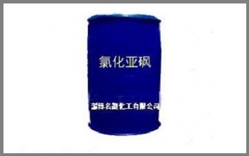 三乙胺相关产品氯化亚砜价格:3380元/吨