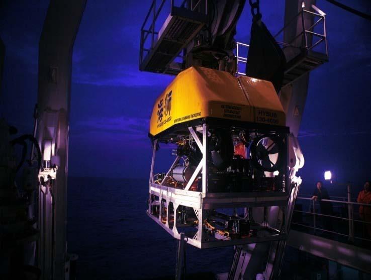 HYSUB 130—4000型水下机器人