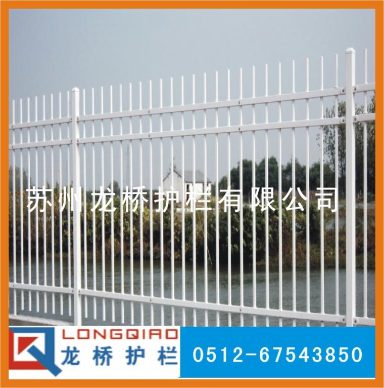 围墙护栏 001