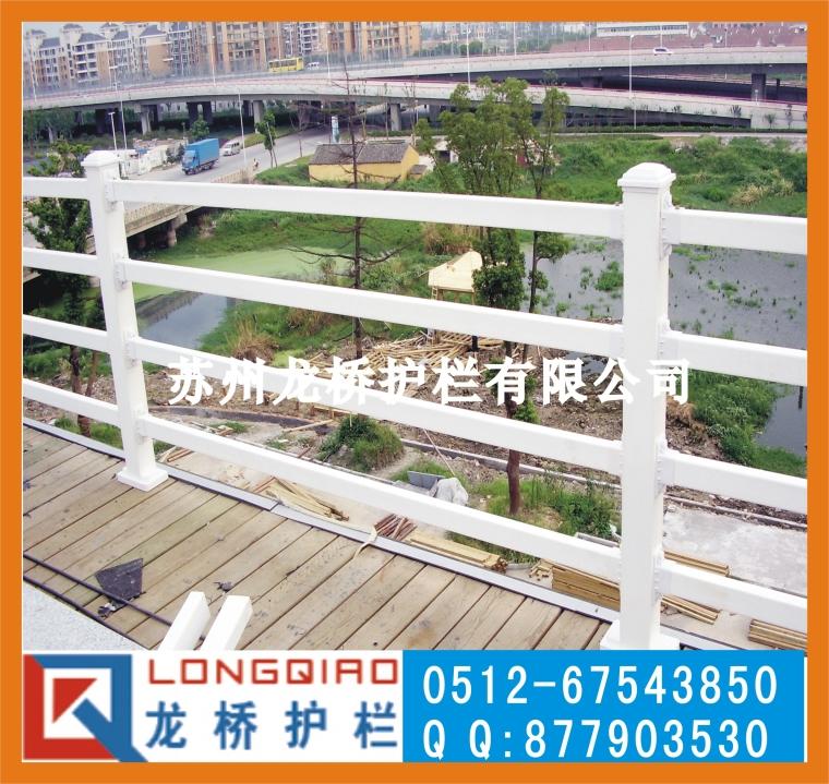 塑钢阳台护栏