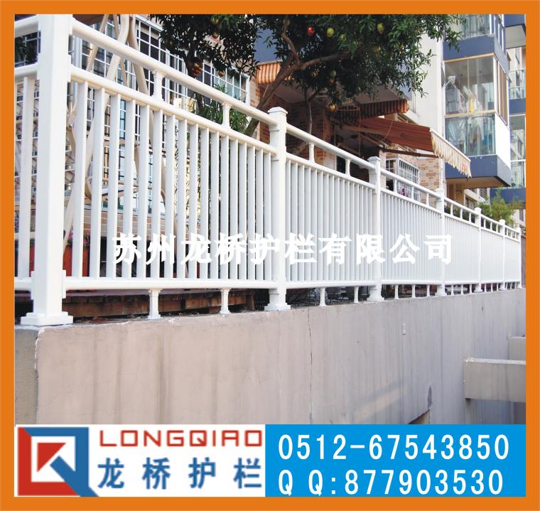 塑钢阳台栏杆