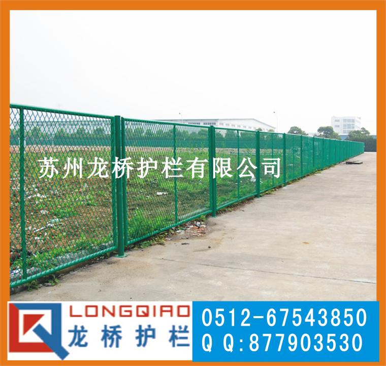 山东围墙护栏网/山东l围栏网