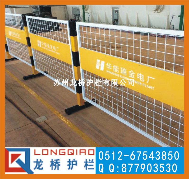 嘉兴电厂安全围栏/嘉兴电厂检修围栏